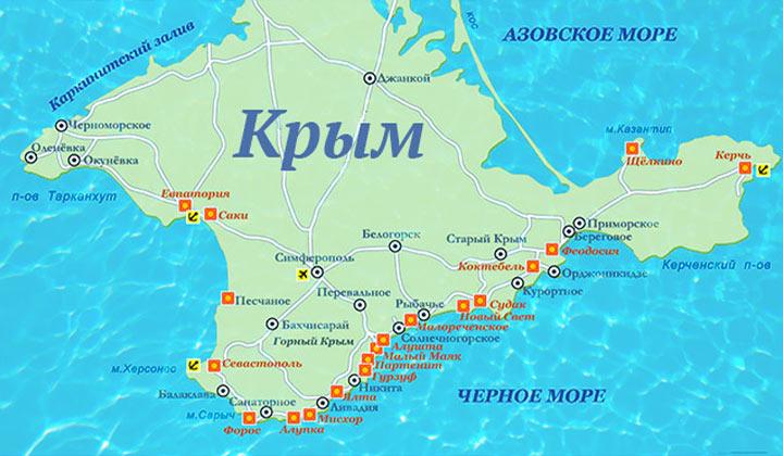 Где отдохнуть в Крыму летом 2020 года