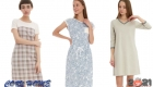 Модные платья для дома в 2020 году