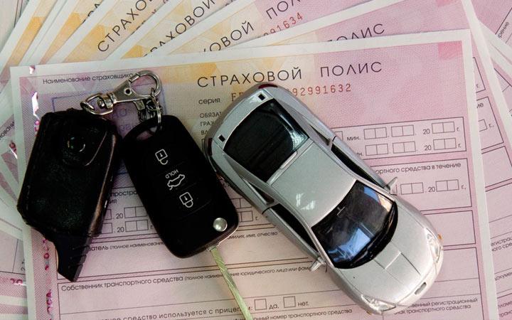 Штраф за невписанного водителя в ОСАГО в 2020 году