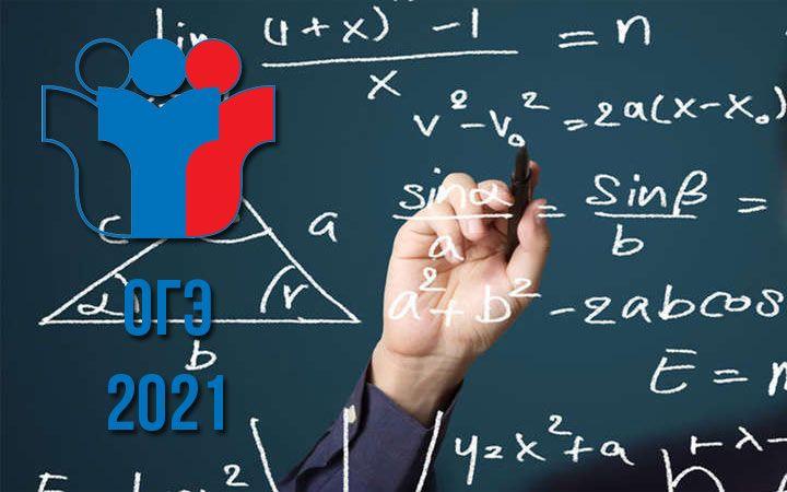 ФИПИ Математика