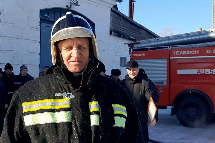 Пенсионер пожарной службы